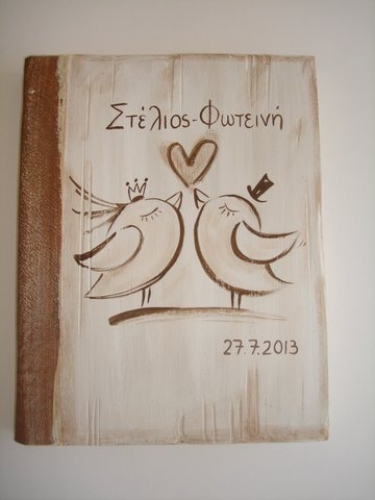 wedding wish book made from wood leather sided