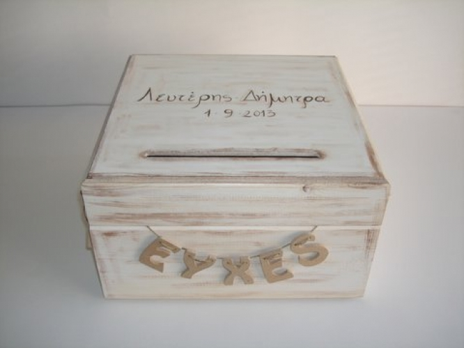 Wedding Wishing Box - 100 images - wedding personalised ...