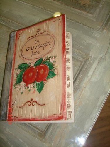 Hand-painted recipe book, leather sided stripe.