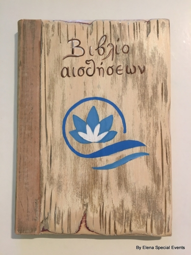 Hand-painted Wooden Comment Book.