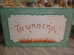 Hand-painted Wooden Signs